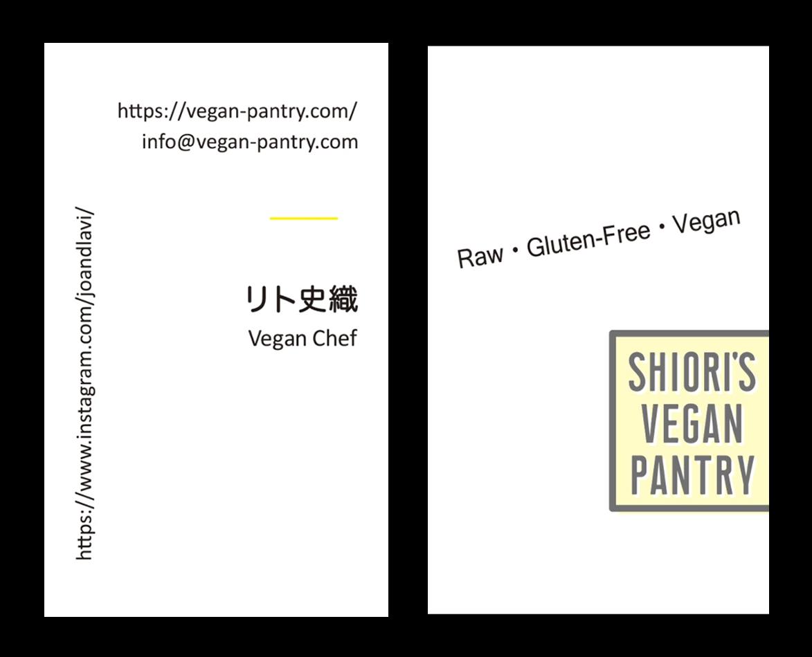 Shiori's Vegan Pantry名刺 表裏