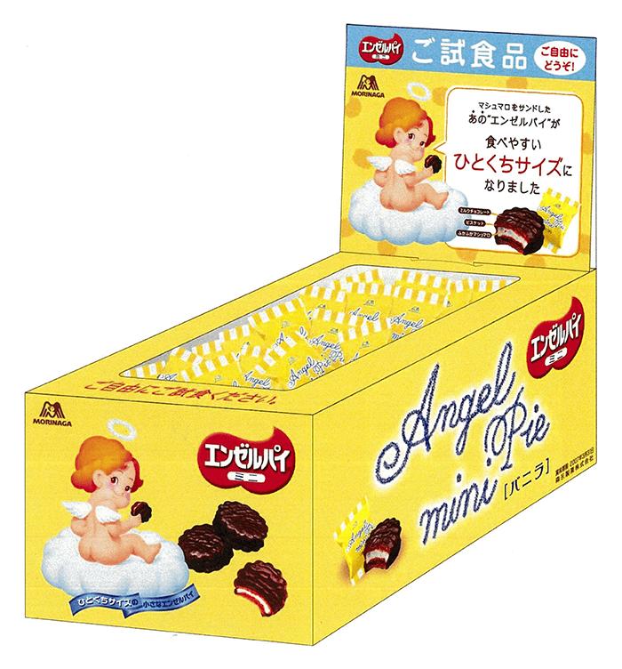エンゼルパイミニ 試食ボックス