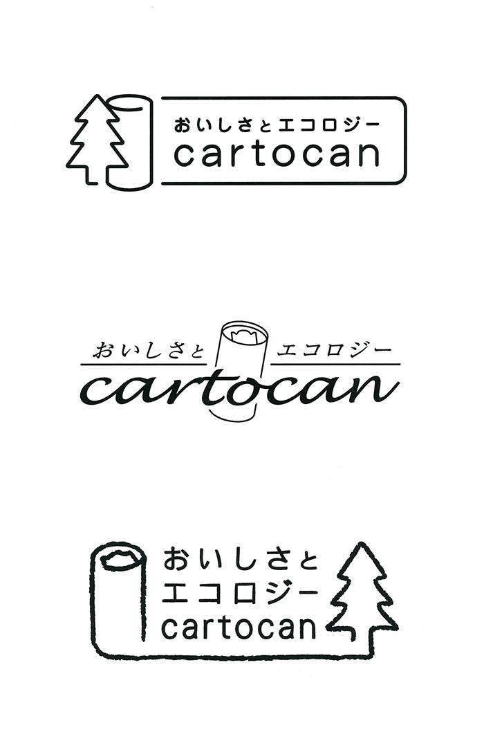 カートカン 新聞広告用ロゴ
